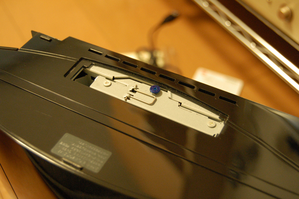 Ps3_hdd